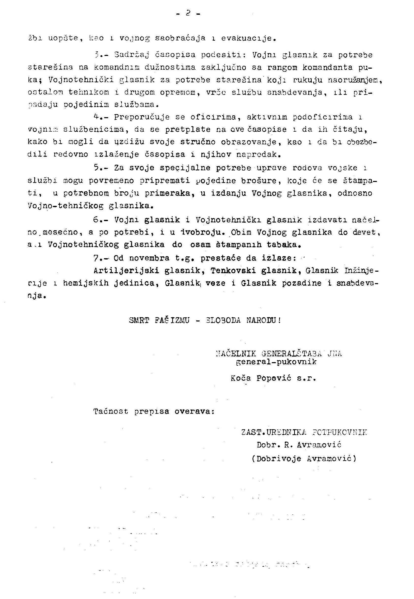 Loi Caillavet du 22 décembre 1976